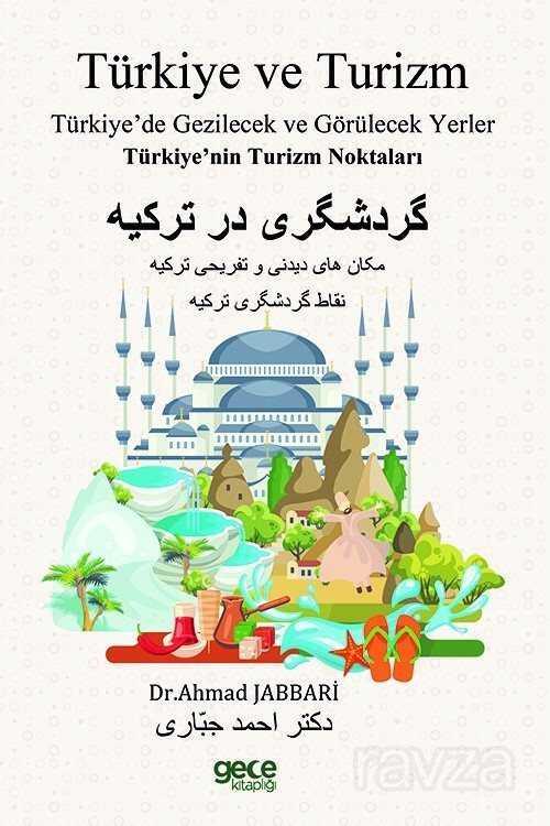 Türkiye ve Turizm