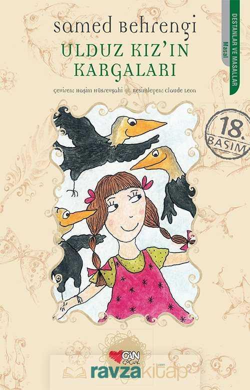 Can Çocuk Yayınları - Ulduz Kız'ın Kargaları