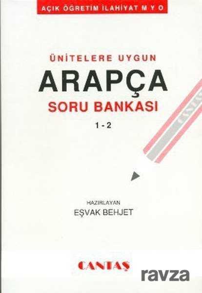 Cantaş Yayıncılık - Ünitelere Uygun Arapça Soru Bankası (1-2)