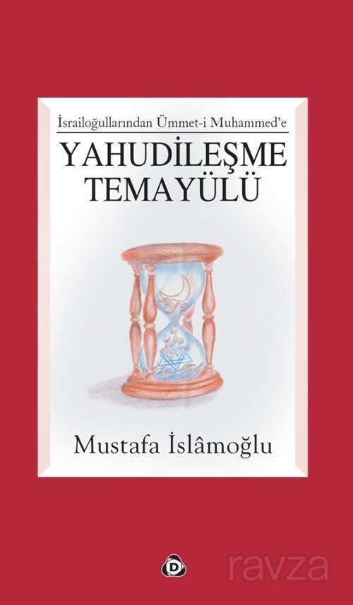 Yahudileşme Temayülü / İsrailoğullarından Ümmet-i Muhammed'e