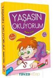 Timaş Çocuk Yayınları - Yaşasın Okuyorum Seti (10 Kitap)